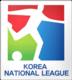 Campeonato Sul Coreano Segunda Divisão