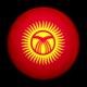 Quirguizistão